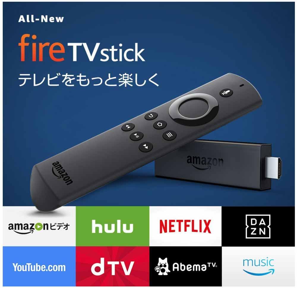 Amazon、Wi-Fi・CPUがさらにパワフルになった「Fire TV Stick (New モデル)」を発表 ― 2017年4月6日発売
