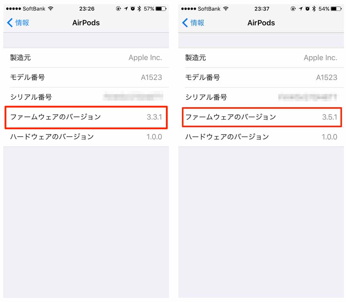 Firmware351airpods