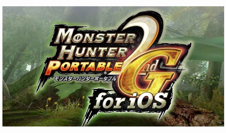 【56%オフ】カプコン、iOSアプリ「MONSTER HUNTER PORTABLE 2nd G for iOS」を期間限定で840円で配信中(3/8まで)