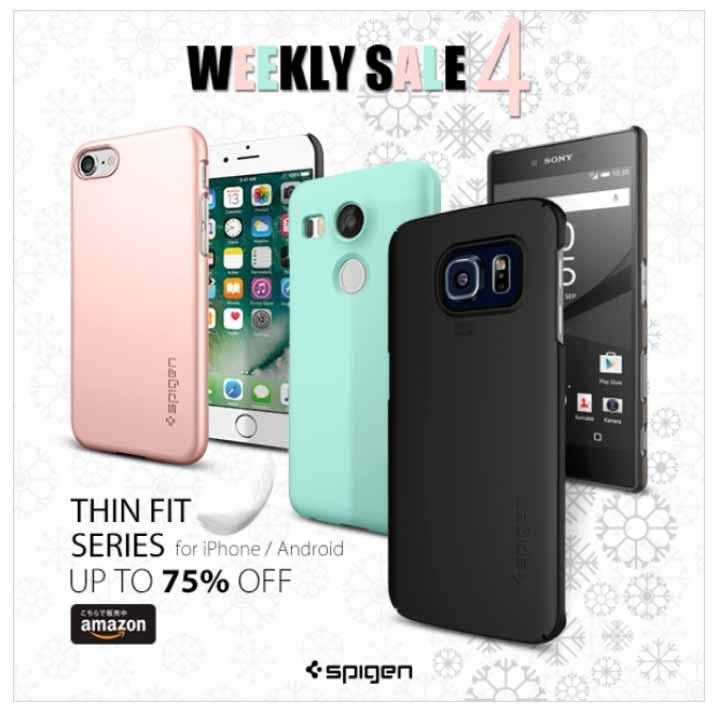 【最大75%オフ】Spigen、iPhoneケース「シン・フィット」を特価販売中 ― 週替わりタイムセール第4弾