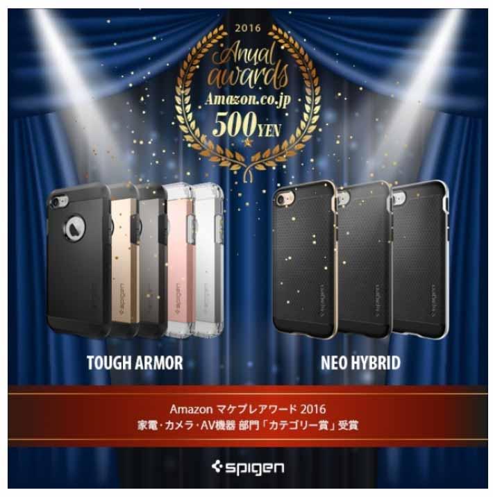 Spigen、「iPhone 7」用耐衝撃ケース2種類を500円で販売するセール実施中