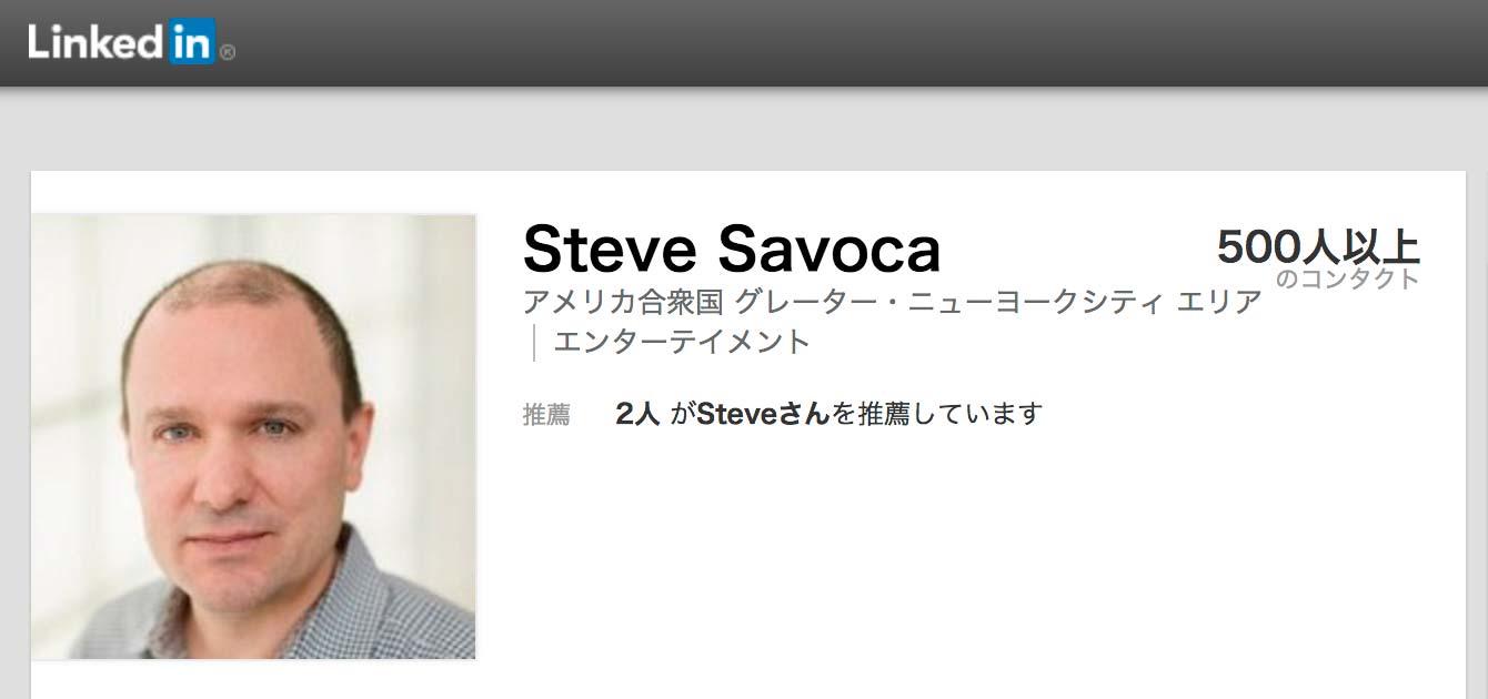 Stevesavoca