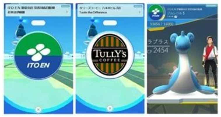Tullyspokemon1