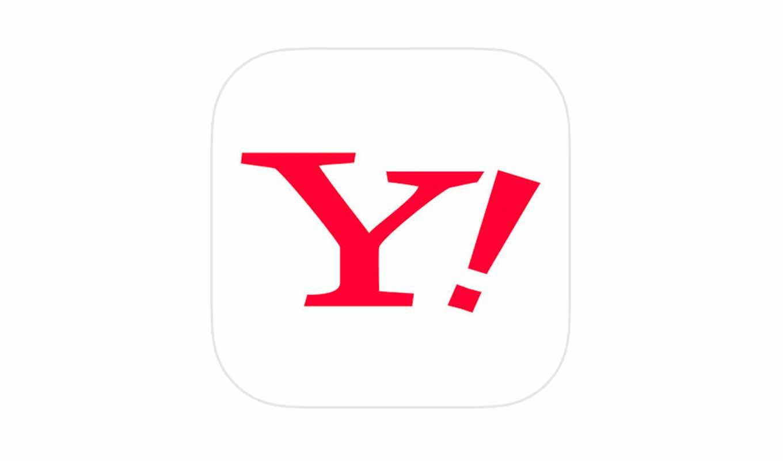Yahoo、QRコードリーダーを搭載したiOSアプリ「Yahoo! JAPAN 4.6.23」リリース