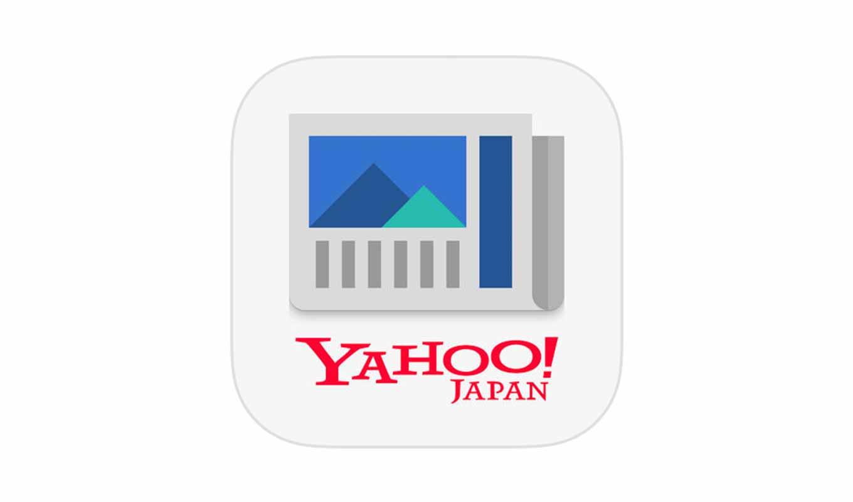 Yahoo Japan、iOSアプリ「Yahoo!ニュース 5.1.0」リリース ―「朝刊」「昼刊」「夕刊」の配信を開始