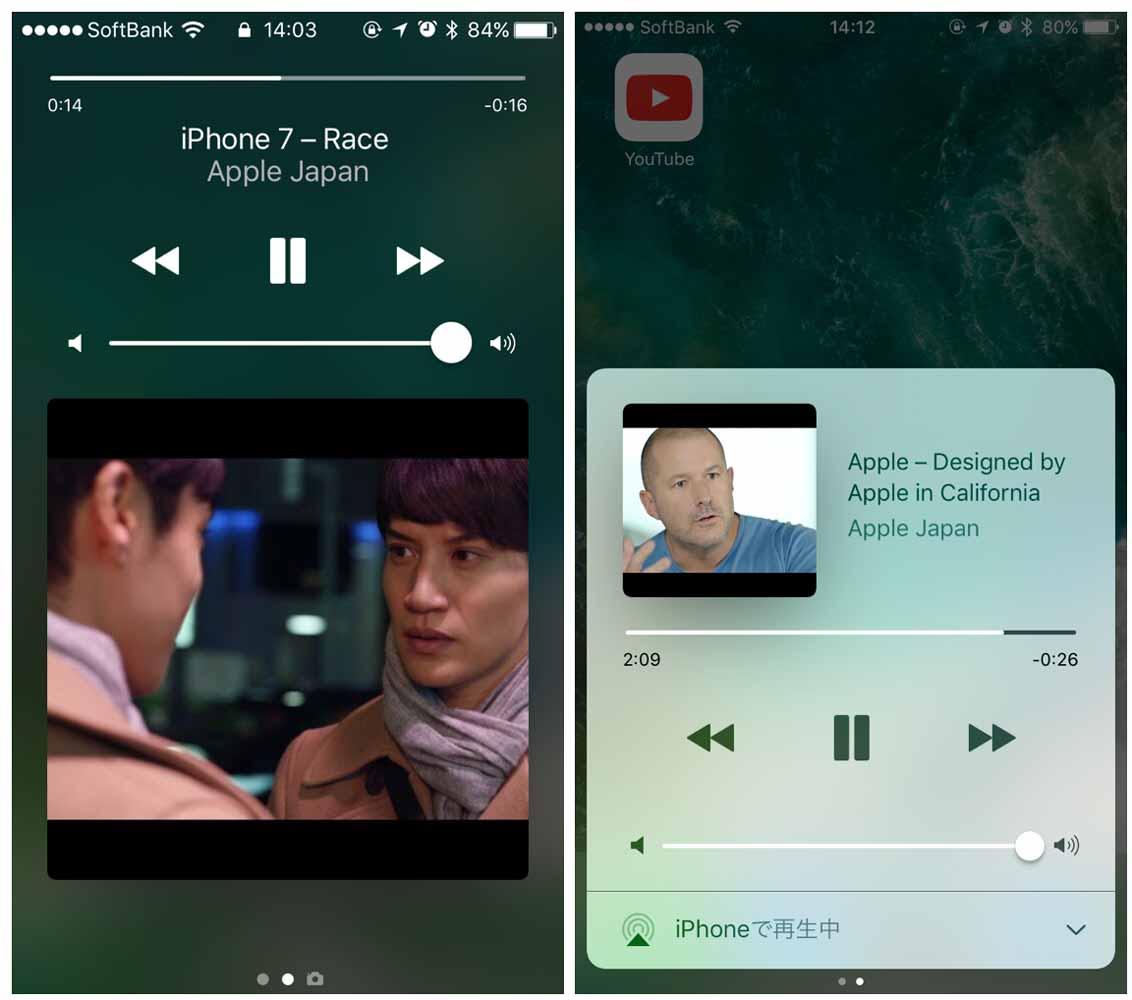 iOS版「YouTube」アプリでChromecastなどにキャスト中の動画をロック画面などでコントロール可能に