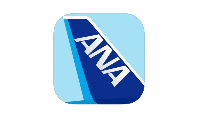 ANA、リニューアルしたiOS向け公式アプリ「ANA 4.0.0」リリース