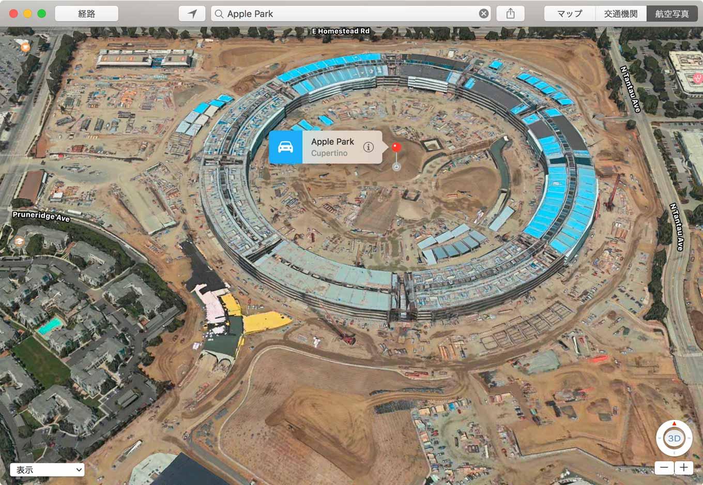 Appleの純正マップアプリでAppleの新本社が「Apple Park」で検索可能に