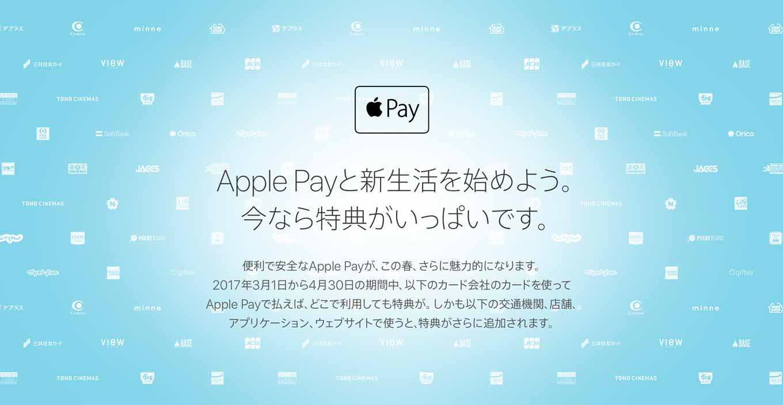 Applepaynewcard 02
