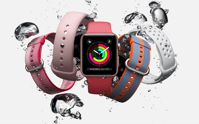 Apple、「Apple Watch」用バンドに新色を追加 ー Nikeスポーツバンドも単体販売