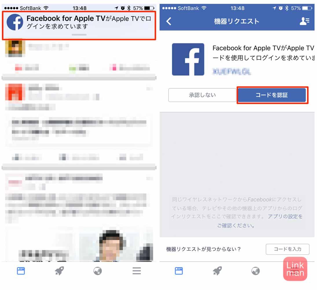 Facebookvideoapp 04
