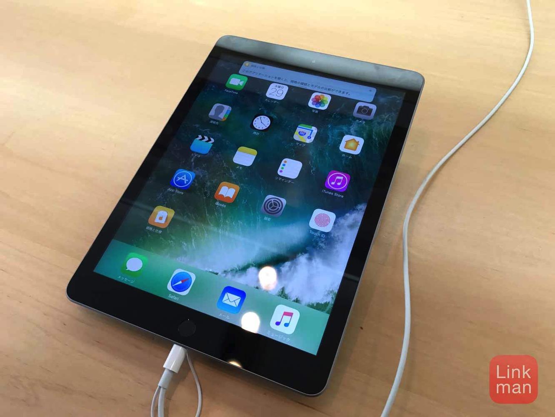 「iPad(第5世代)」をチェックしてきた