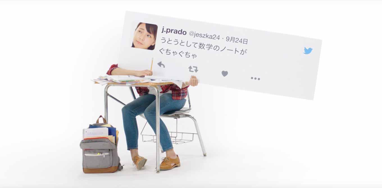 Apple Japan、「iPad Pro」のTVCM「ノートのとり方が変わる」を公開 ― 実際にツイートされた悩みや疑問に答えるシリーズ