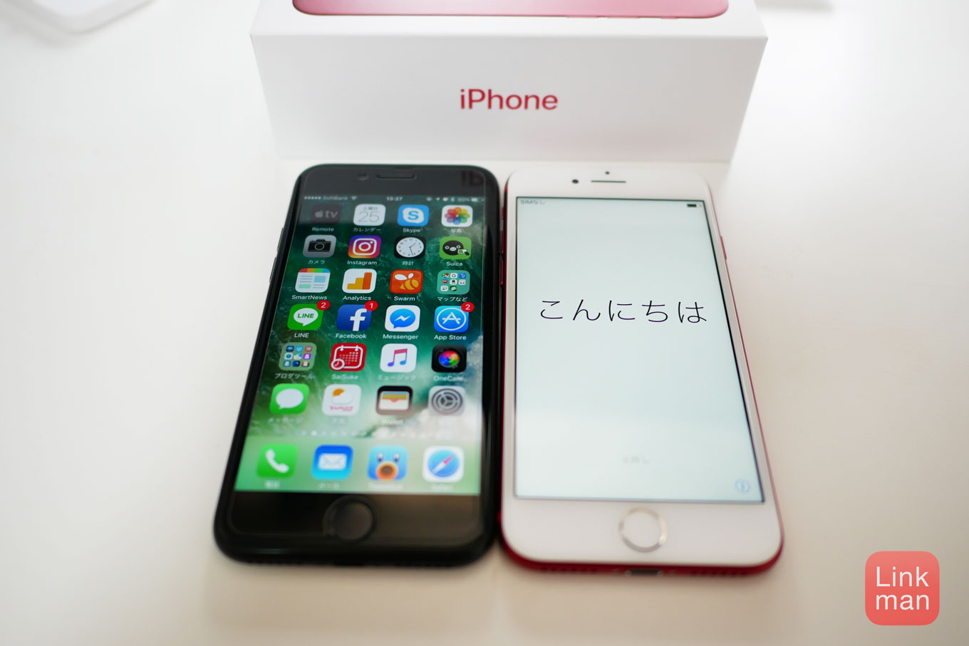 Iphone7red hikaku 01