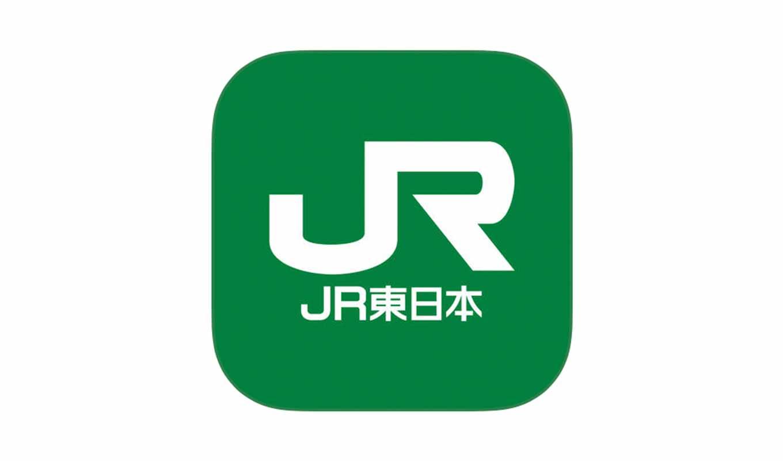 JR東日本、乗換案内などのコンテンツを追加したiOSアプリ「JR東日本アプリ 2.10.0」リリース