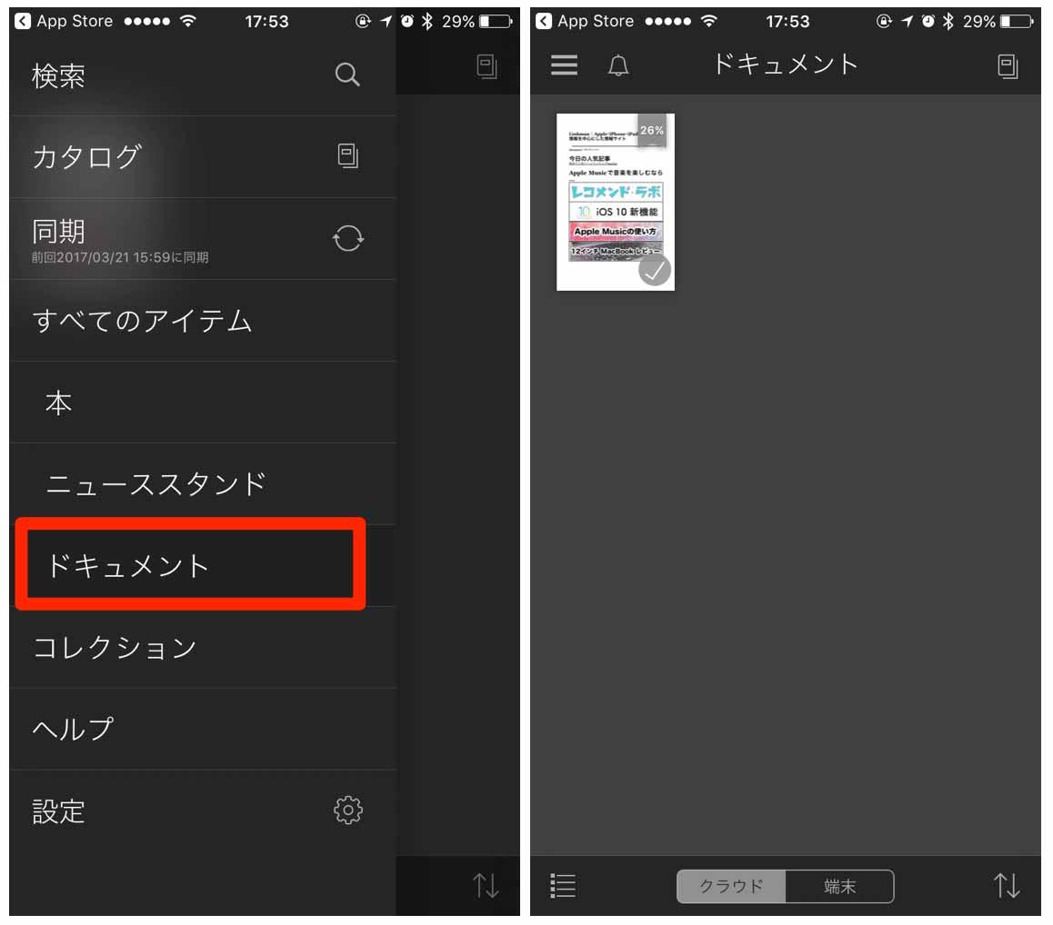 Kindleapp 01