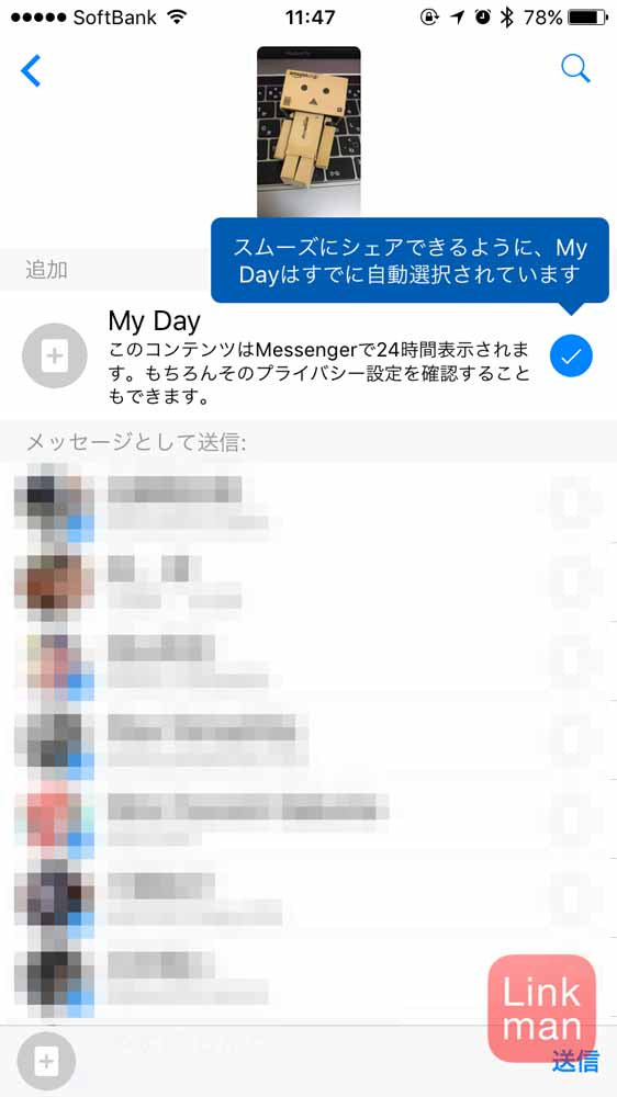 Messengeroneday4