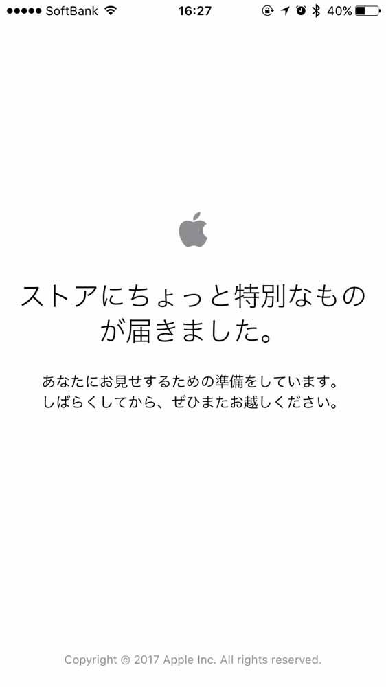 Apple、オンラインストアのメンテナンスを実施 ー 終了後に新型「iPad」発表の可能性も?