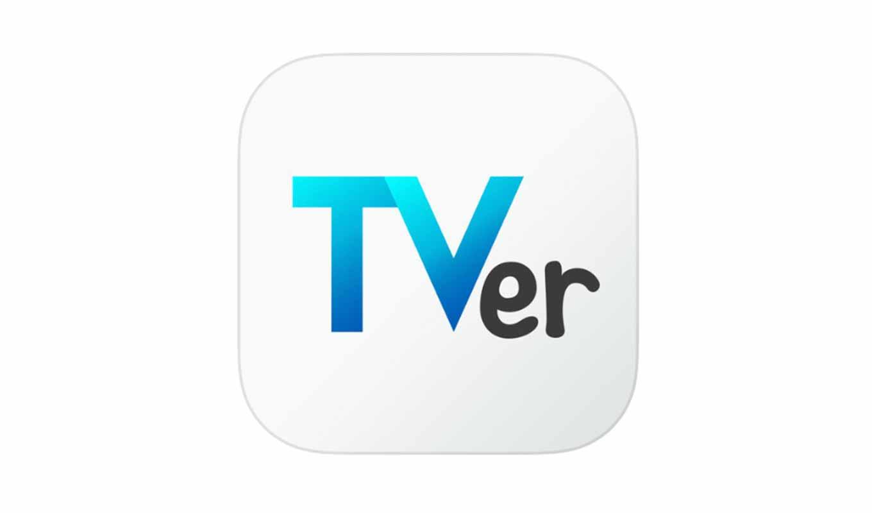 PRESENTCAST、iOS向け民放公式テレビポータルアプリ「TVer(ティーバー)3.2.10」リリース ― 読売テレビ(ytv)を追加