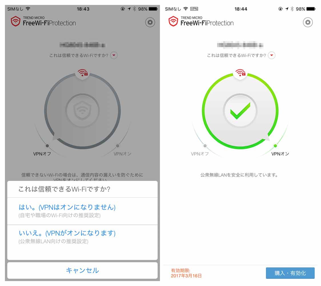 Wifiprotect2