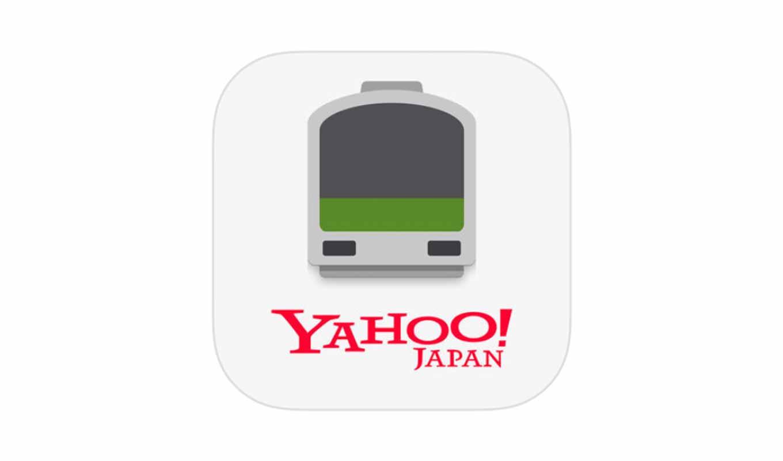 Yahoo Japan、乗りたくない路線を避けて検索できるiOSアプリ「Yahoo!乗換案内 6.1.0」リリース