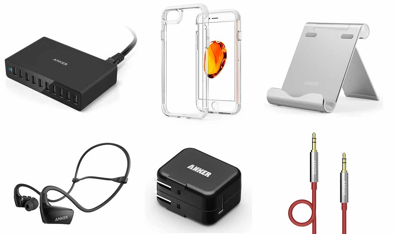 【最大30%オフ】Amazon、AnkerのUSB急速充電器やBluetoothイヤホン、iPhoneアクセサリなどをタイムセール中(4/2限定)
