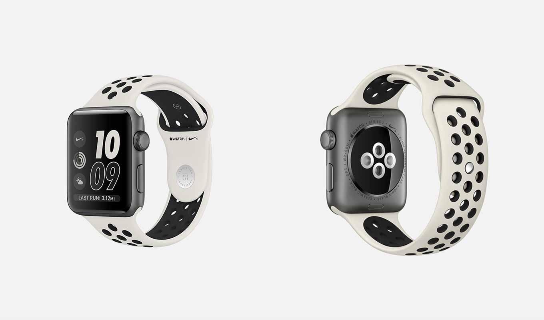 Applewatchnikelab2