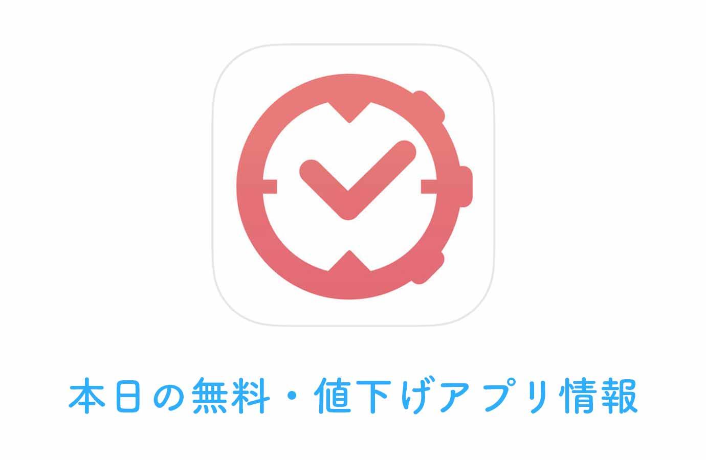 Appsale0401