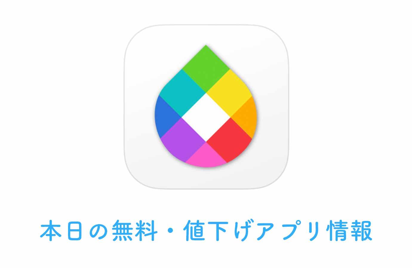 appsale04071