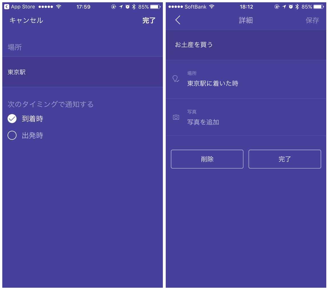 Cortana22new 01