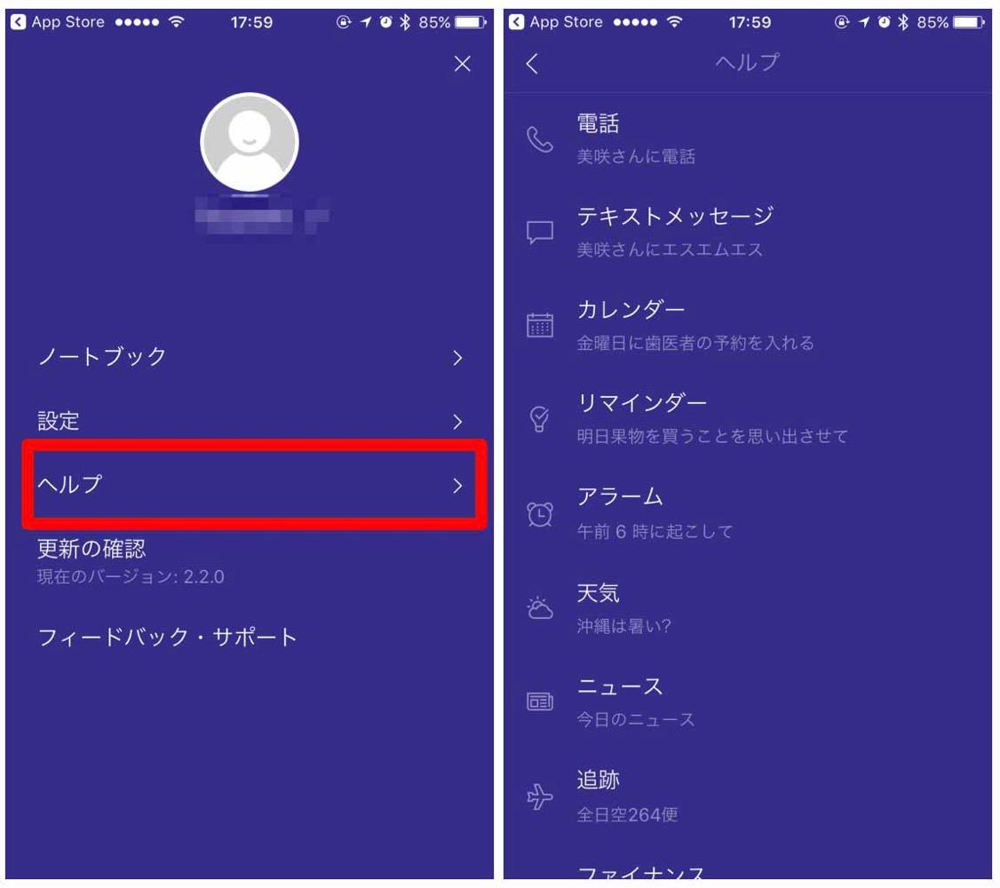Cortana22new 02