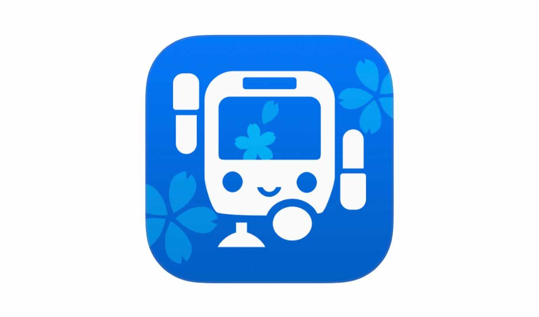 Val Laboratory、Apple WatchアプリをリニューアルしたiOSアプリ「駅すぱあと 乗り換え案内 3.16.0」リリース