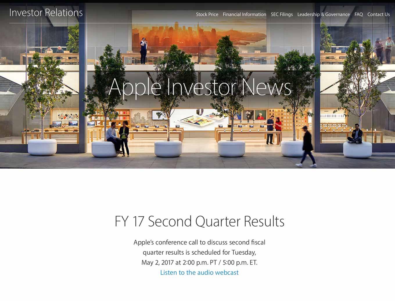 Apple、2017年第2四半期の決算発表を現地時間5月2日に行うと発表