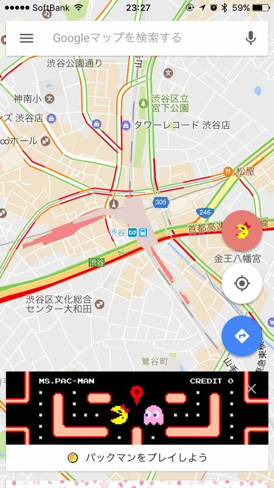 Googlemappackman1