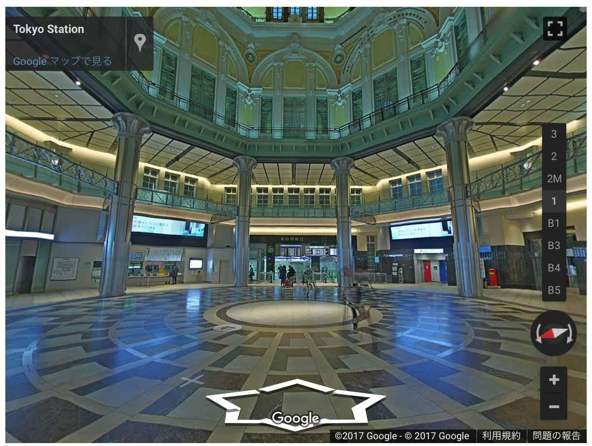 Google、東京駅、新宿駅、名古屋駅、京都駅構内のストリートビューを公開