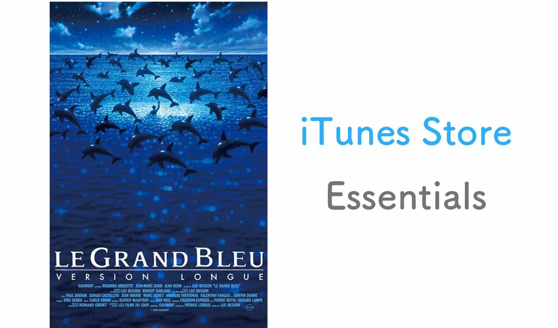 【Essentials】iTunes、映画「グラン・ブルー完全版」を期間限定価格で配信中(購入1,300円/レンタル400円)