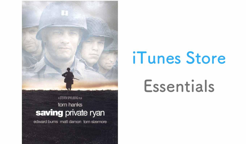 【Essentials】iTunes、映画「プライベート・ライアン」を期間限定価格で配信中(購入700円/レンタル400円)