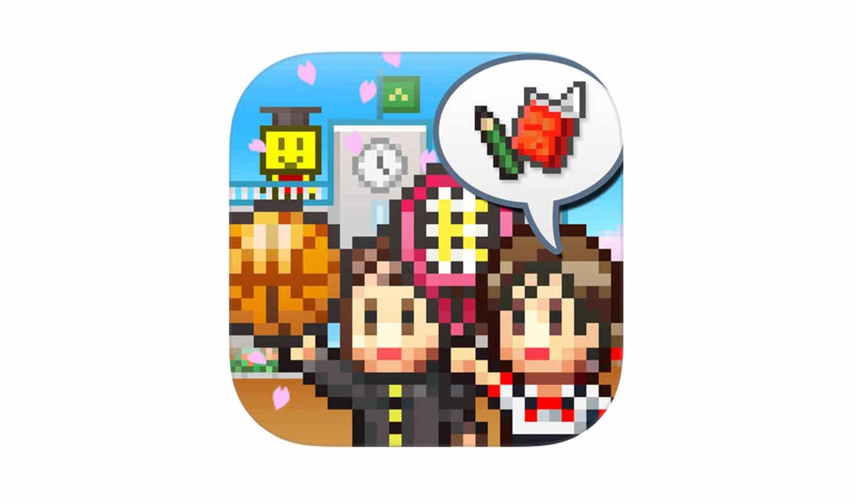 【80%オフ】カイロソフト、iOS向け学校経営ゲーム「名門ポケット学院2」が120円で配信中!