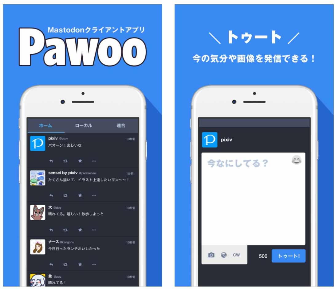 Pawoo1