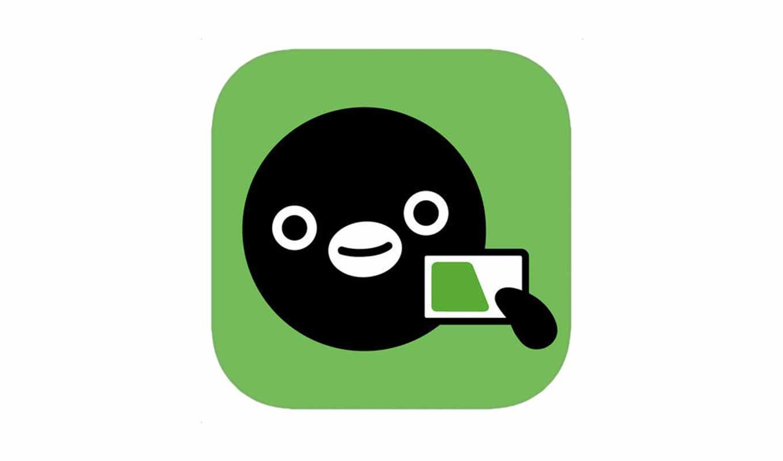 JR東日本、iOS向けアプリ「Suica 1.0.4」リリース ― FAQサイトへのリンクを追加