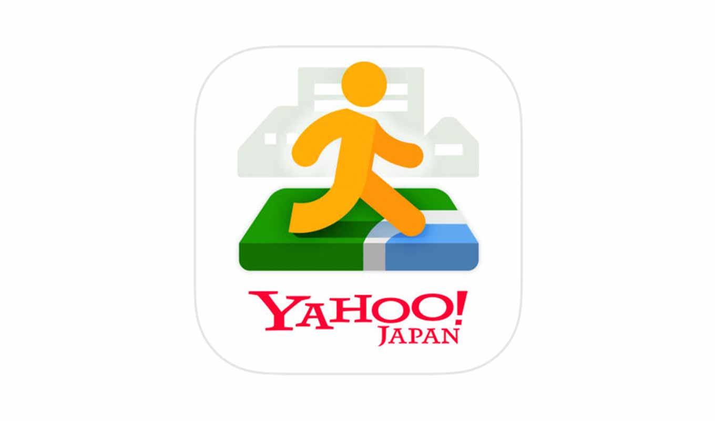Yahoo! Japan、フルリニューアルしたiOS向け地図アプリ「Yahoo! MAP 5.0.0」リリース