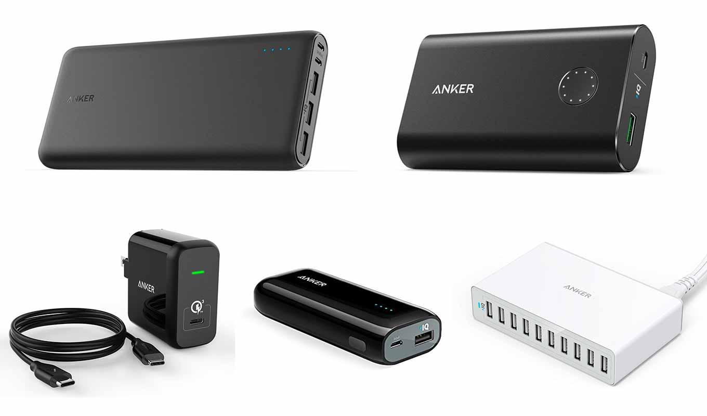【最大28%オフ】Amazon、AnkerのモバイルバッテリーやUSB急速充電器などをタイムセール価格で販売中(5/6 23時まで)