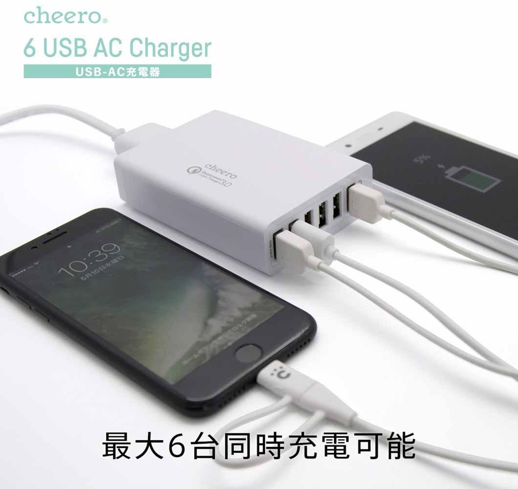 Cherro6usbcharger1
