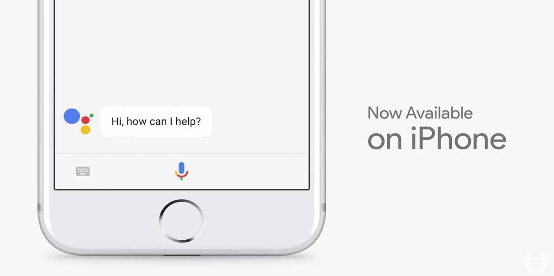 Google、「Google Assistant」アプリをiPhone向けに提供