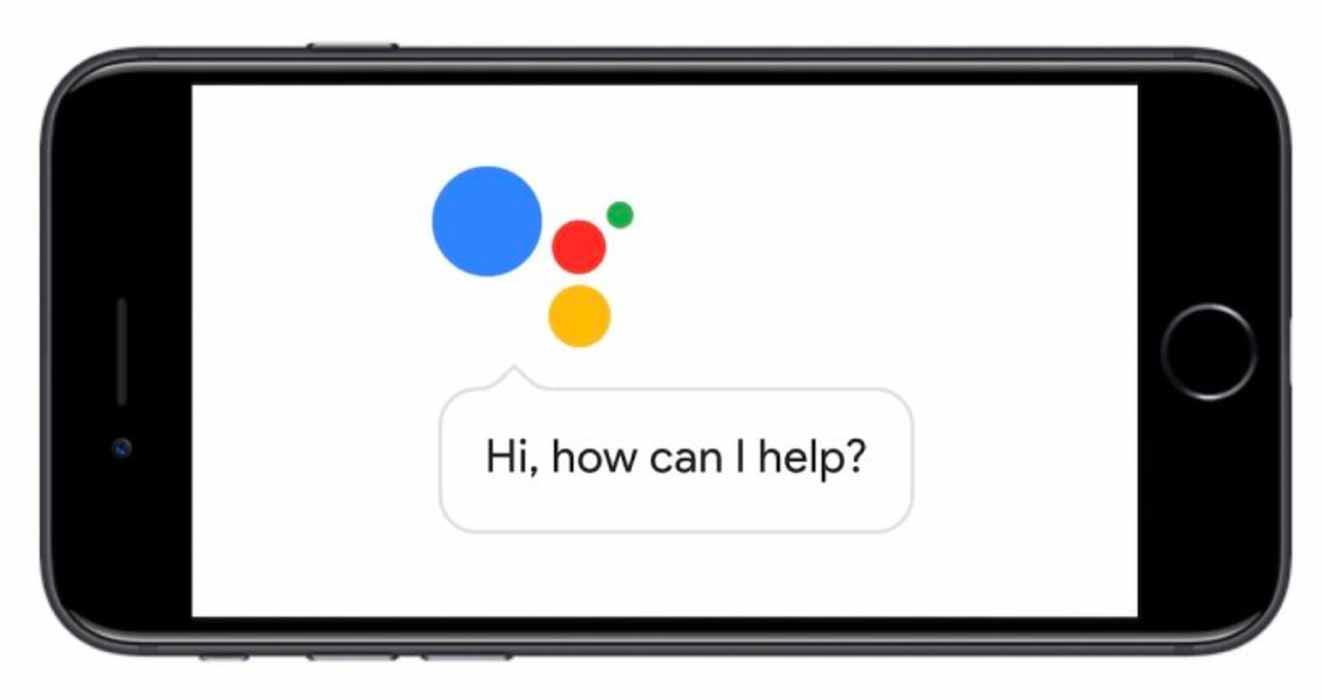 Google、iOS向けに「Google Assistant」アプリを提供か!?