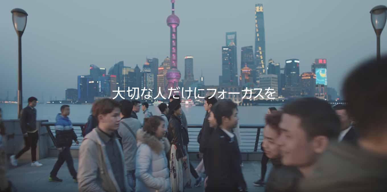 Apple、「iPhone 7 Plus」のポートレートモードにフォーカスしたCM「The City」を公開