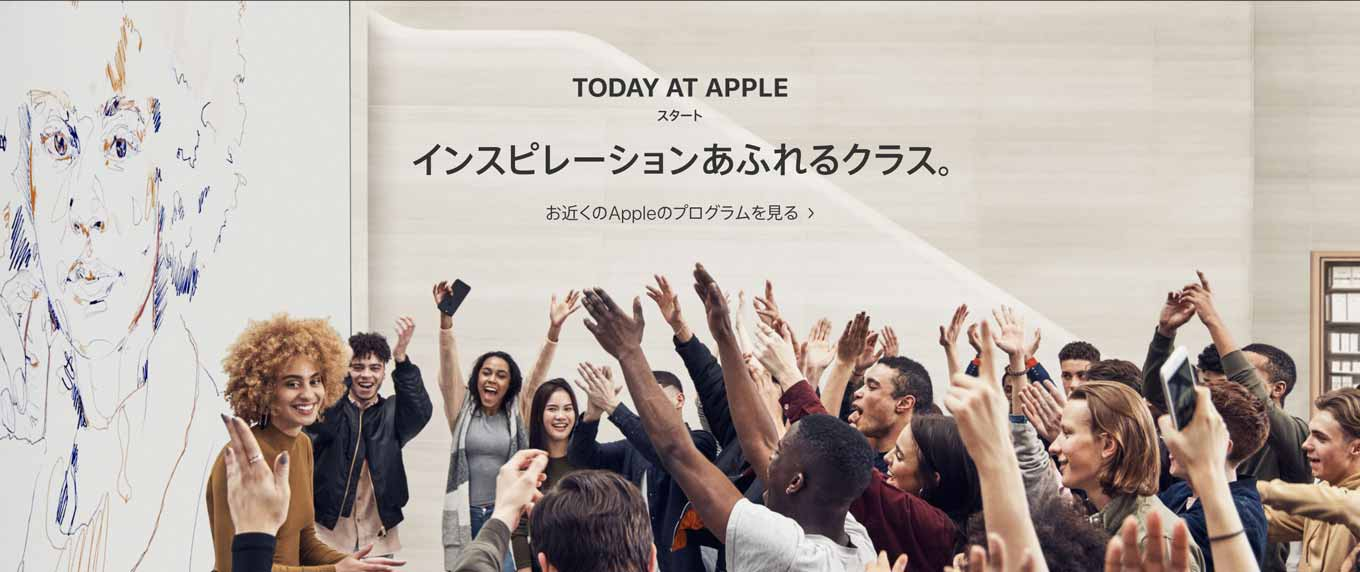 Todayisapplepage