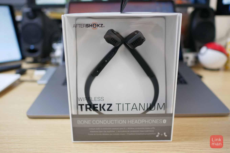 【レビュー】AfterShokz、骨伝導ワイヤレスヘッドフォン「TREKZ TITANIUM」をチェック