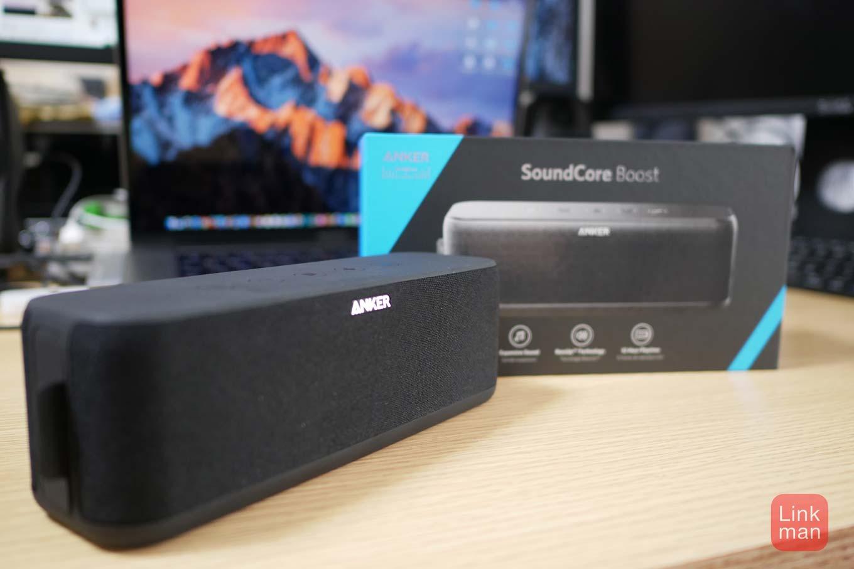 Anker、デザインと低音にこだわったBluetoothスピーカー「Anker SoundCore Boost」の販売開始