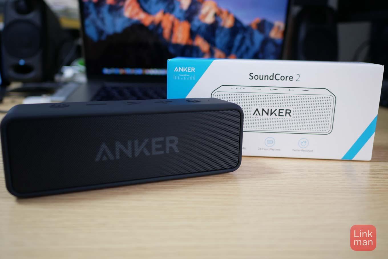 Anker、人気のBluetoothスピーカーのアップグレード版「Anker SoundCore 2」の販売を開始